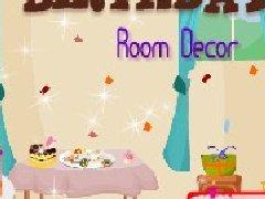 生日房间装饰
