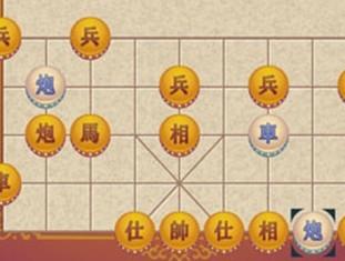 中国豪华象棋