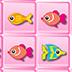 奇趣小鱼对对碰