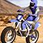 沙丘越野摩托