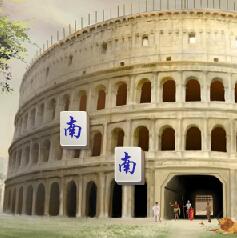 古罗马麻将连连看