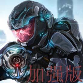 超时空战士2加强版