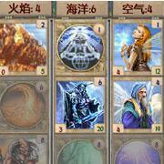魔幻卡牌中文版