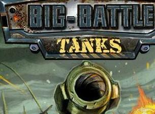 坦克瞄准站
