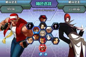 拳皇Wing1.68