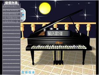 时尚华贵钢琴