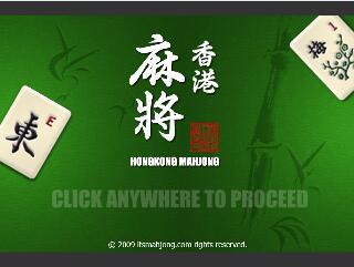 3d香港麻将