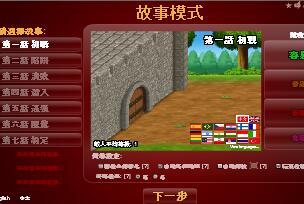 英雄大作战V0.7终极无敌版