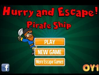 紧急逃出海盗船