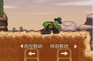 战神仙人掌中文版