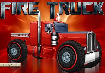 消防救急车