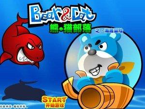 熊猫祖玛游戏_